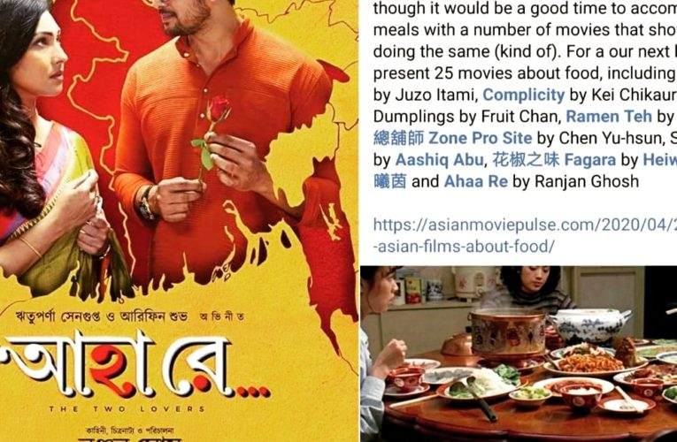'Ahaa Re' selected among 25 best Asian films