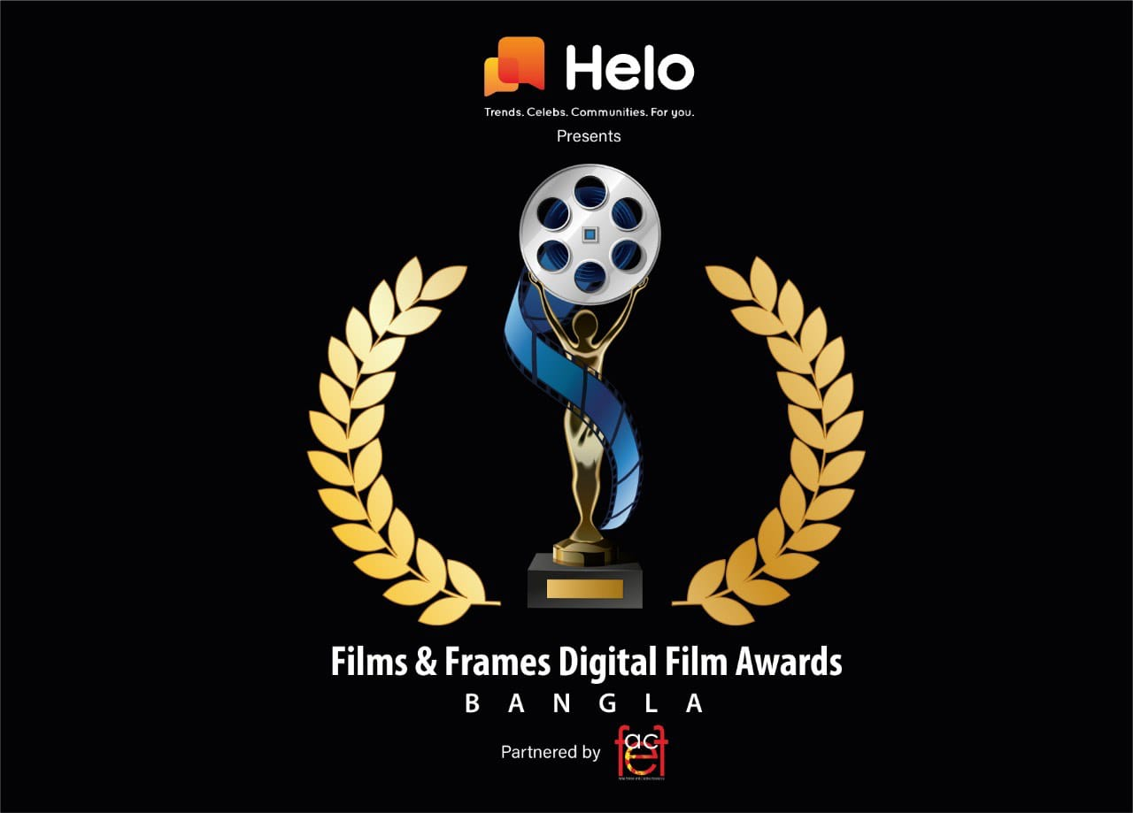 Films and Frames unveils the logo of 'Digital Film Awards' in association with Helo