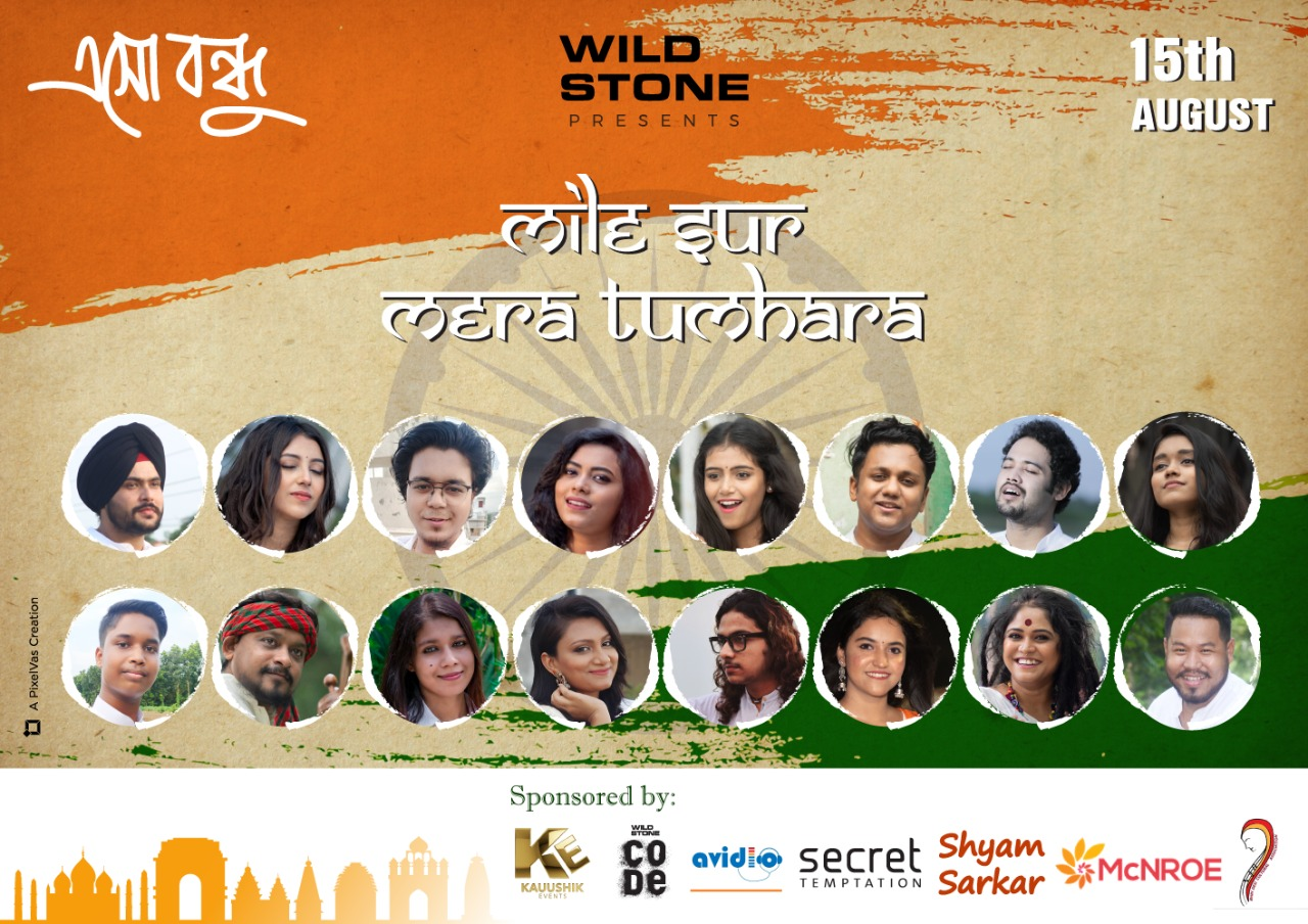 'Mile Sur Mera Tumhara' Recreated on the 74th Indian Independence