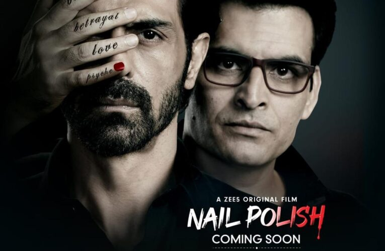 poster Out of 'Nail Polish'