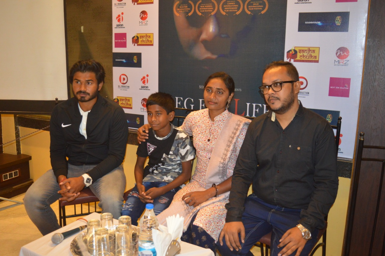 Music and Trailer launch of Director Suvendu Das's 'Beg for Life'