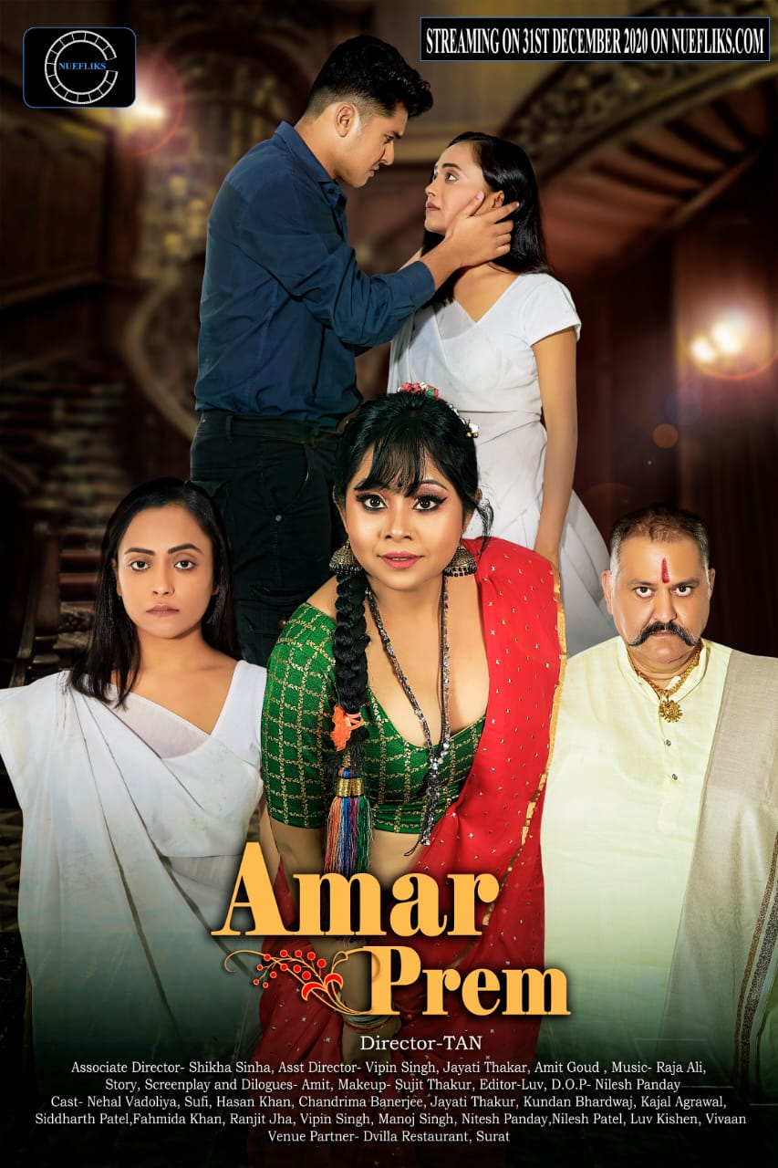 'Amar Prem' is going to release