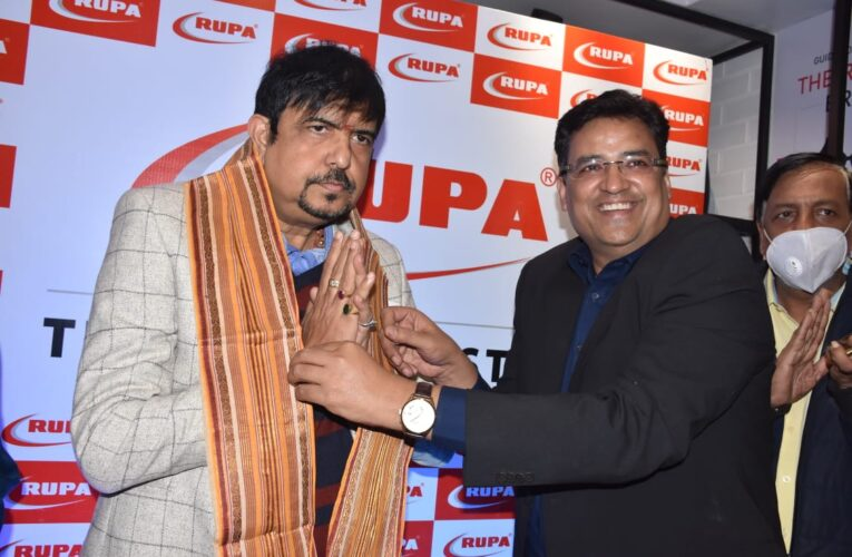 RUPA & COMPANY LIMITED CELEBRATED FIRST ANNIVERSARY OF THE FLAGSHIP EBO, RUPA COMFORT STORE, LAKE TOWN