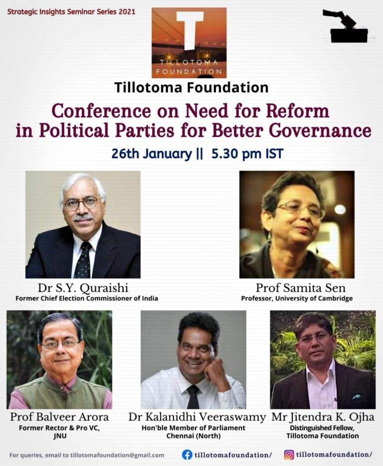 """A Discussion on """"Need for Reform in Political Parties for Better Governance"""""""