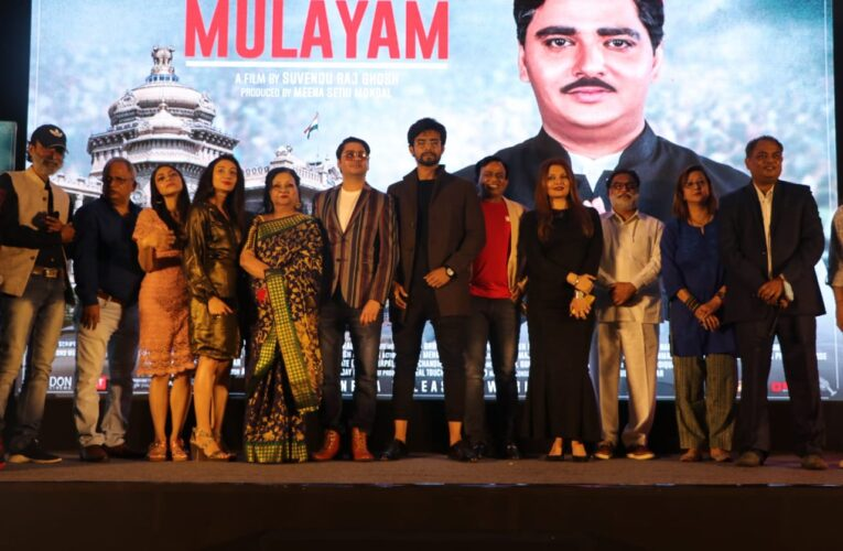 "Trailer of ""Main Mulayam"" launched"