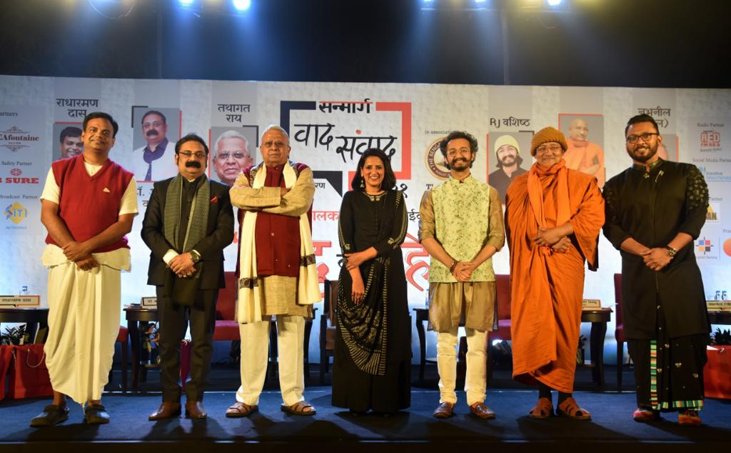 """2nd edition of Sanmarg Dialogues – """" वाद संवाद """" – a platform for intellectuals from varied backgrounds to engage and express views"""