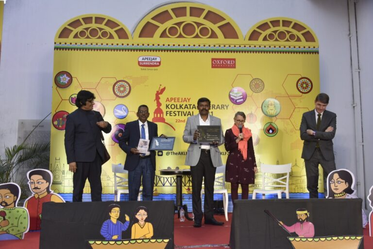 The French Institute in India in collaboration with Apeejay Kolkata Literary Festival announces The winner of the 4th edition of the Romain Rolland Book Prize 2021