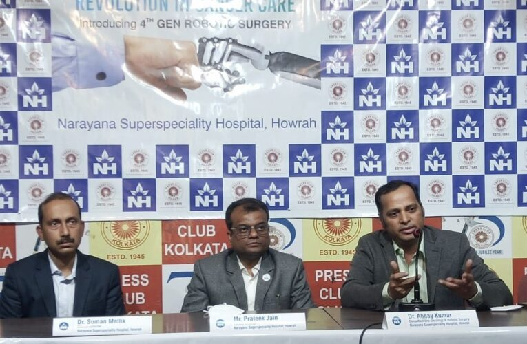 Narayana Superspecilaity Hospital, Howrah Introduces Eastern India's one of its kind, 4th Generation Robotic surgery Technology
