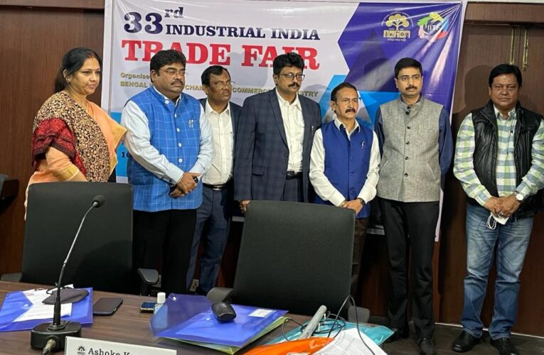 33rd Industrial India Trade Fair  to be held from 17th – 21st February '21