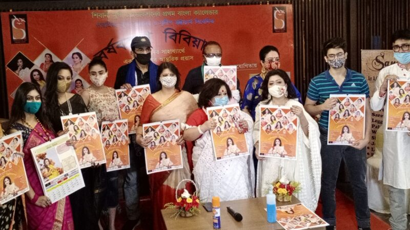 'Borsho Borone Bibiyana' calendar launched to serve the nobel cause of stray animals' welfare