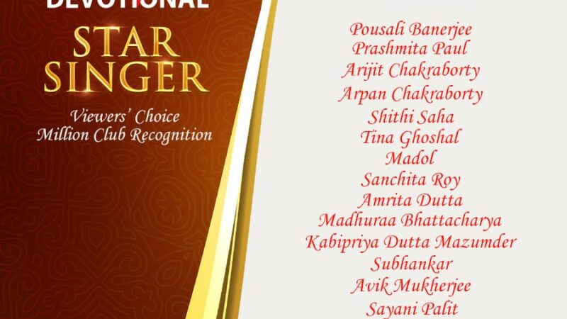 Viewer's Choice Million Club recognition from SVF Devotional