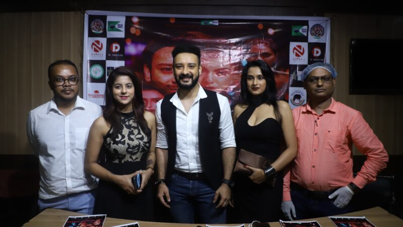 Poster of Bengali Feature Film 'Woman Power' Unveiled