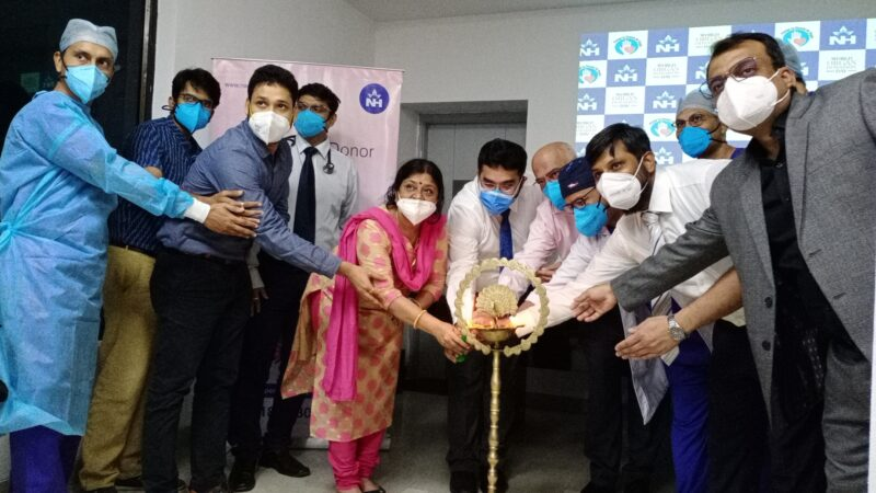 """Narayana Superspeciality Hospital, Howrah celebrated """"World Organ Donation Day"""" to create awareness in the society"""