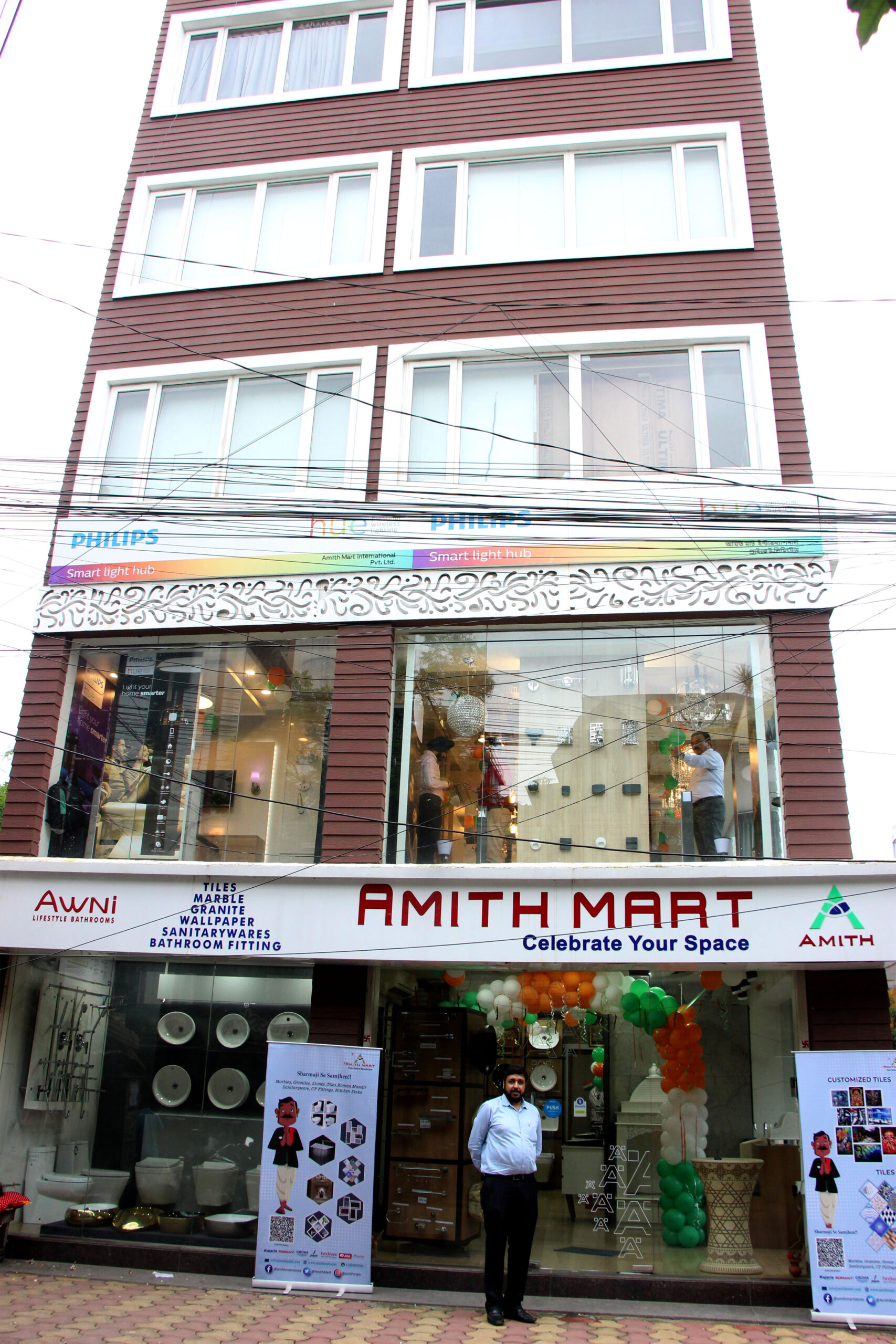 Grand Opening of AMITH MART new showroom at Ruby