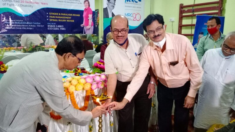 MRC is eastern India's first-of-its-kind privately run inpatient integrated rehab