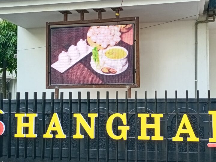 Shanghai-Flavours of China Town launches their 2nd fine dining outlet in Kolkata